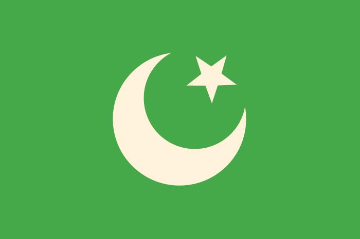 93 ramadan